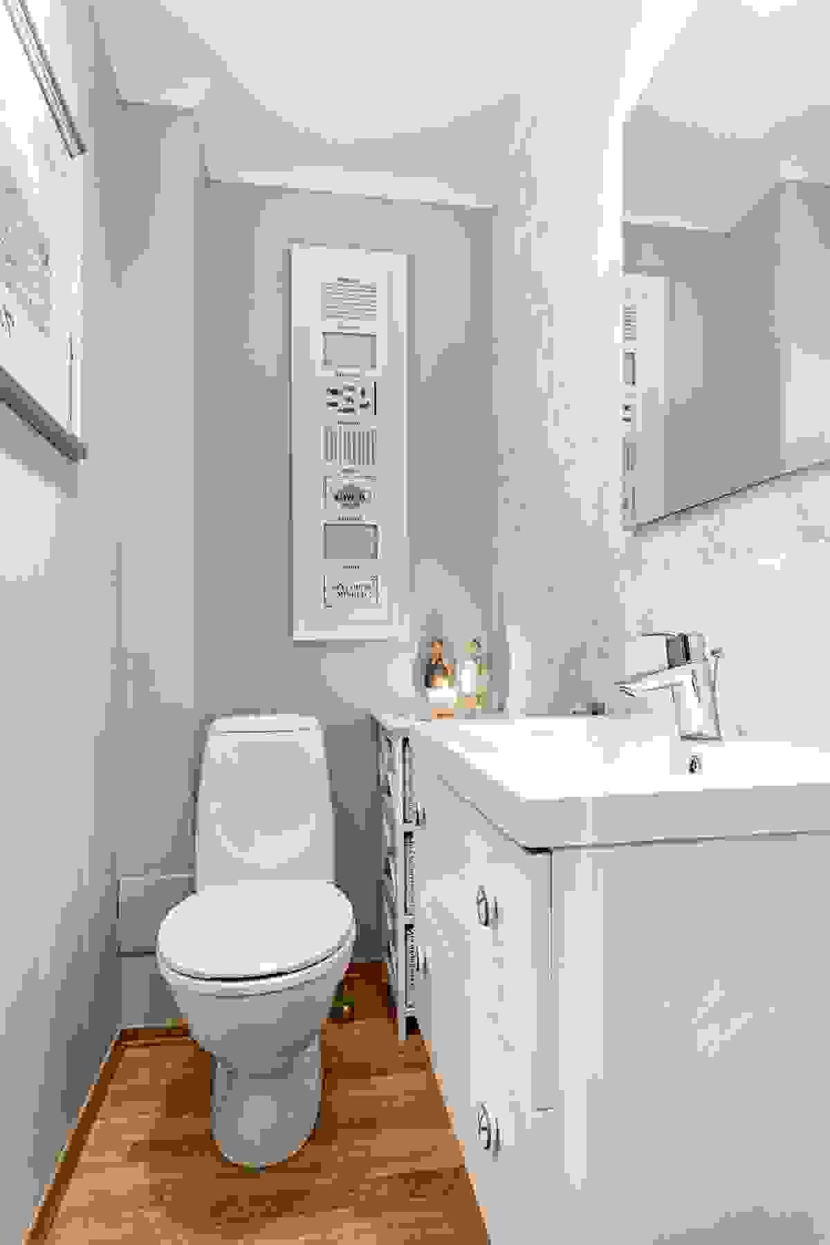 Separat wc i 1. etasje